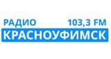 Радио Красноуфимск 103.3 FM