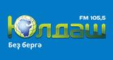 Поздравления на радиостанции юлдаш