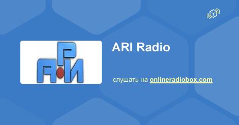 ари радио подкаст 5 сентября 2016 г