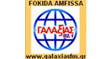 Galaxias FM 92.1
