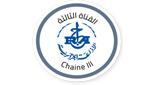Radio Algerienne – Chaine 3