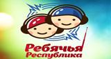 Радио Ребячья Республика