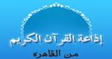 القرآن الكريم من القاهرة