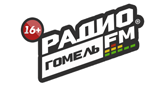 Гомель FM