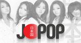 Vagalume.FM – J-Pop