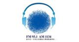 臺北廣播電臺