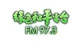 綠色和平電台