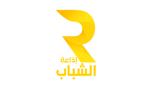 Radio Jeunes Tunisie – إذاعة الشّباب
