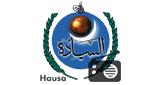 ۩ Alsiyada | Hausa ۩