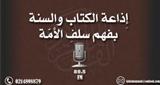 Kitabb Sunnah English