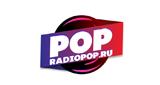 Радио Поп