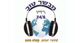 Radio Mevaser Tov