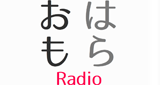 Omohara Radio