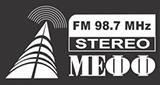 Radio MEFF Prilep Macedonia