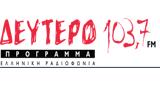 Deytero FM