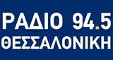 Radio Thess 94.5