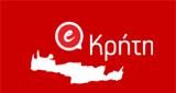 Radio Kriti