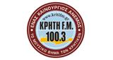Kriti FM 100.3
