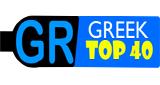 Radio1 Greek