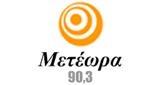 Μετέωρα 90.3 FM