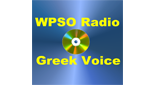 Greek Voice Radio