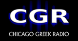 Chicago Greek Radio