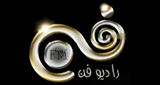 Radio Fann-Jordan