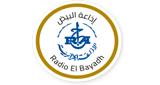 Radio El Bayadh – البيض