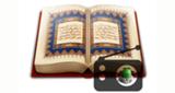 Religious Station ۞ إذاعة القرآن ۞