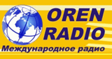 Международное радио Оренбурга