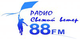 Радио Свежий Ветер
