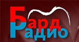 Бард-Радио