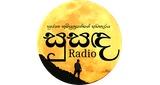 Siwhele Radio
