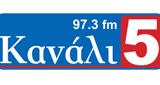 Κανάλι 5 97.3 FM