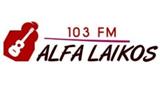ALFA 103 FM VOLOS