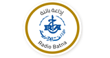Radio Batna