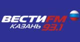 Вести FM Казань
