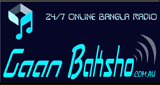 Gaan Baksho – 24/7 Bangla Radio