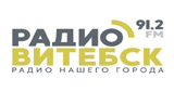 Радио Витебск