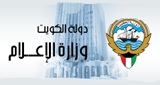 MOI – وزارة الإعلا