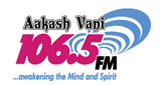 Radio Aakash Vani