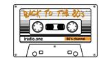 Радио iRadio – Almaz