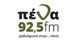 Pena 92.5 FM
