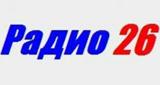 Радио 26