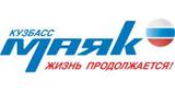 Радио «Маяк» Кузбасс