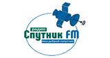 Радио Спутник FM