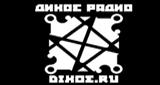 Дикое Радио