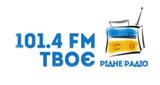 Tvoe Radio FM