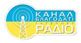 Радіо Канал Благодаті