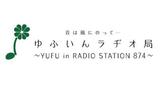 Yufuin Radio